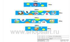 Дизайн проект детского магазина Емеля Южно-Сахалинск торговое оборудование КАРАМЕЛЬ Лист 20