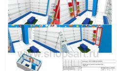 Дизайн проект детского магазина Емеля Южно-Сахалинск торговое оборудование КАРАМЕЛЬ Лист 23