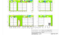 Дизайн проект детского магазина Емеля Южно-Сахалинск торговое оборудование КАРАМЕЛЬ Лист 26