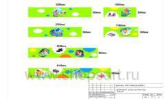 Дизайн проект детского магазина Емеля Южно-Сахалинск торговое оборудование КАРАМЕЛЬ Лист 27