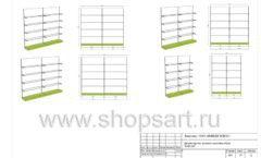Дизайн проект детского магазина Емеля Южно-Сахалинск торговое оборудование КАРАМЕЛЬ Лист 29
