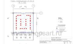 Дизайн проект детского магазина Пешеходик ТРЦ Рига Молл торговое оборудование КАРАМЕЛЬ Лист 12