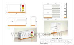 Дизайн проект детского магазина Пешеходик ТРЦ Рига Молл торговое оборудование КАРАМЕЛЬ Лист 14
