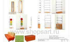 Дизайн проект детского магазина Пешеходик ТРЦ Рига Молл торговое оборудование КАРАМЕЛЬ Лист 15