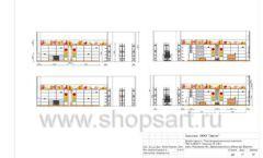 Дизайн проект детского магазина Пешеходик ТРЦ Рига Молл торговое оборудование КАРАМЕЛЬ Лист 17