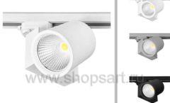 Трековые светодиодные светильники для магазинов c регулируемым мощным световым потоком