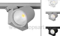 Трековые светодиодные светильники для магазинов высокой мощности