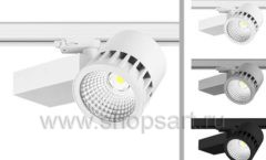 Трековые светодиодные светильники для замены металлогалогеновых светильников в магазинах