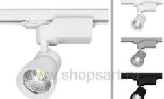 Бюджетные трековые светодиодные светильники для магазинов