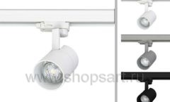 Трековые светодиодные светильники для регулируемой декоративной подсветки цилиндрические