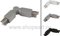 Угловые регулируемые коннекторы для трековой системы