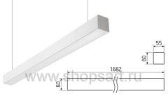 Подвесной светодиодный светильник 1682 мм для магазина
