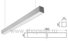 Подвесной светодиодный светильник 1962 мм для магазина