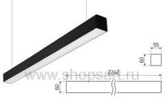 Подвесной светодиодный светильник 2242 мм для магазина