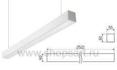 Подвесной светодиодный светильник 2522 мм для магазина