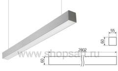 Подвесной светодиодный светильник 2802 мм для магазина