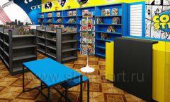 Дизайн интерьера 1 книжного магазина комиксов торговое оборудование КНИГОЛЮБ Дизайн 03