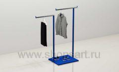 Стойка для магазина одежды Г образная торговое оборудование ГОЛУБАЯ ЛАГУНА