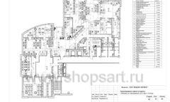 Дизайн проект офиса компании Widex Лист 10