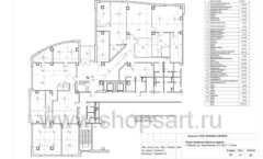 Дизайн проект офиса компании Widex Лист 11