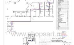 Дизайн проект офиса компании Widex Лист 12