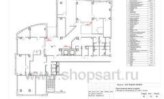 Дизайн проект офиса компании Widex Лист 13