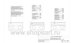 Дизайн проект офиса компании Widex Лист 14