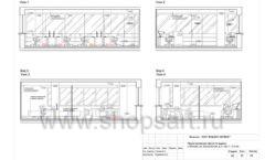 Дизайн проект офиса компании Widex Лист 16
