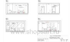 Дизайн проект офиса компании Widex Лист 18