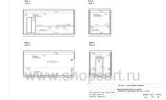 Дизайн проект офиса компании Widex Лист 19