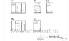 Дизайн проект офиса компании Widex Лист 20