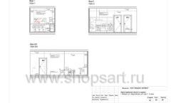 Дизайн проект офиса компании Widex Лист 22