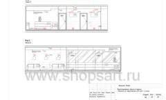 Дизайн проект офиса компании Widex Лист 23