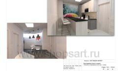 Дизайн проект офиса компании Widex Лист 28
