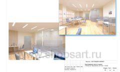 Дизайн проект офиса компании Widex Лист 30