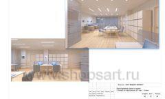 Дизайн проект офиса компании Widex Лист 31