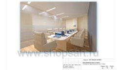 Дизайн проект офиса компании Widex Лист 32