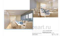 Дизайн проект офиса компании Widex Лист 33