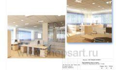 Дизайн проект офиса компании Widex Лист 34