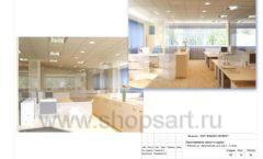 Дизайн проект офиса компании Widex Лист 35