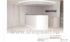 Дизайн проект офиса компании Widex Лист 37