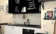 Кухня для офиса ЛОФТ Вид 4