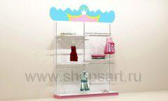 Мебель для детского магазина торговый стеллаж с навеской под одежду для девочек торговое оборудование ПРИНЦЕСС