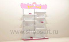 Мебель для детского магазина торговый стеллаж с полками под одежду для девочек торговое оборудование ПРИНЦЕСС
