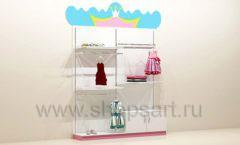 Мебель для детского магазина пристенный стеллаж с навеской торговое оборудование ПРИНЦЕСС