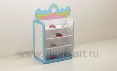 Мебель для детского магазина торговый остров с экономпанелью торговое оборудование ПРИНЦЕСС
