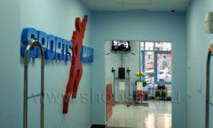 Рекламная вывеска магазина Sportsman Фото 29