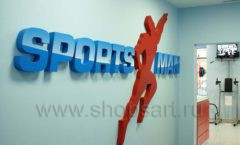 Рекламная вывеска магазина Sportsman Фото 33
