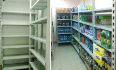 Оборудование для магазинов СКЛАДСКИЕ СТЕЛЛАЖИ Фото 6