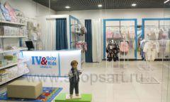 Торговое оборудование детского магазина Ивбеби Москва ТЦ Улей РАДУГА Фото 03
